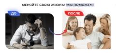 narkomaniya-do-i-posle-zdorovie