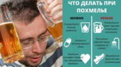 alkogol-medpriparat