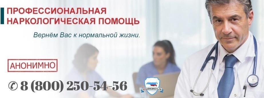 vivod-iz-zapoja-v-sochi-na-domy